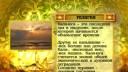 Узнайте Индию! | Что такое Кали-юга. Премия в Индии, присуждаемая за заслуги в гражданской деятельности. Чем характеризуется танец Дандия-Рас