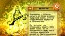 Узнайте Индию! | Как используют чимти. Что символизирует свастика. Что такое