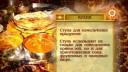 Узнайте Индию! | Какой предмет индийской утвари является аналогом миксера. Чем знаменит город Дарамсала. Какой штат называют