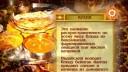 Узнайте Индию! | Что такое бейнган мамтаз. Последняя ступень жизни дваждырожденного. Когда началось строительство Нового Дели