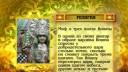 Узнайте Индию! | Какой миф связан с образом Вишну-карлика. При каких условиях необходимо совершить обряд ачамана. Какие алкогольные напитки следует попробовать туристам в Индии