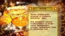 Узнайте Индию! | Как готовят салат лачча. Участников какой индуистской секты называют безумными. Как называется дерево, почитаемое со времен индийской цивилизации