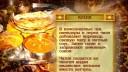 Узнайте Индию! | Из чего готовят мятный соус чатни. Как называются злые духи, которые наводят порчу на урожай. Какой материал считается лучшим для пошива сари