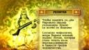 Узнайте Индию! | Зачем Вишну явился на землю в образе вепря. Какими ремесленными изделиями славится город Майсур. Как приготовить шейк из кардамона