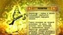 Узнайте Индию! | Чем знаменателен город Амритсар. Какая игра называется патангбази. Какой орган сертифицирует фильмы в Индии