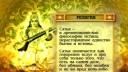 Узнайте Индию! | Что такое сатья. Основные достопримечательности южного Дели. Чем занимается Департамент Кино