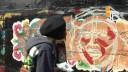 Открытый урок | Урок граффити