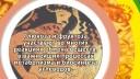 1001 специя Шехерезады | Сахар плодовый и фруктовый