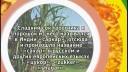 1001 специя Шехерезады   Тростниковый сахар