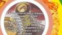 1001 специя Шехерезады   Винный уксус