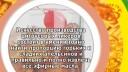 1001 специя Шехерезады | Апельсиновые ликеры