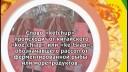 1001 специя Шехерезады | Кетчуп
