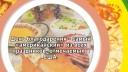 1001 специя Шехерезады | Смесь для тыквенного пирога