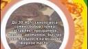 1001 специя Шехерезады | Бобы тонка