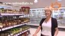 Звездоfood | Продукты покупает Илона Броневицкая