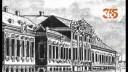 Маленькие детали большого города | Дворцы. Зимний дворец Елизаветы Петровны