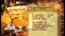 Узнайте Индию! | Что такое гулаб джал. Название самых мелких административных единиц в Индии. Почему индуизм считается мифологической религией