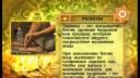 Узнайте Индию! | В чем заключается смысл ритуала тарпана. Какое событие в середине 1950-х годов получило название