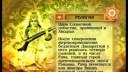 Узнайте Индию! | Кто такой Дашаратха. Какова роль в истории Индии Бхимрао Амбедкара. Каковы особенности танца чхау