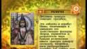 Узнайте Индию! | Что такое тришула. Какому античному полководцу греки и римляне обязаны