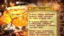 Узнайте Индию! | Какие лепешки выпекают в печи тандур. Кого из богов называют Гопал. Какие марки индийских автомобилей закупает Германия
