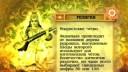 Узнайте Индию! | Что такое акшамала. Что такое шукла пакша. Какие угощения получает жених накануне свадьбы