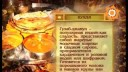 Узнайте Индию! | Как готовят гулаб-джамун. Что такое