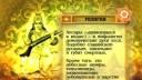 Узнайте Индию! | Кто такие апсары. Что характерно для танца Мохиниаттам. Как приправлять блюда кардамоном