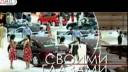 Своими глазами | Автомобильные премьеры. Весна 2007