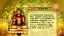 Узнайте Индию! | Кто был основателем буддизма. Кем и когда был построен Тадж Махал. Что такое кришнаизм