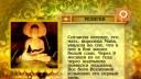 Узнайте Индию! | Как родился основатель буддизма Сиддхартха Гаутама. Какое административное деление страны закреплено в Конституции современной Индии. Кто такая Дурга