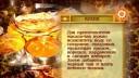 Узнайте Индию! | Как приготовить масала-чай. Какое положение в обществе занимала семья Махатмы Ганди. Что символизирует золотой диск в руке бога Вишну