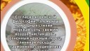 1001 специя Шехерезады | Кимчи