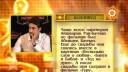 Узнайте Индию! | С кем из актеров чаще всего снималась Айшвария Рай. Сколько знаков отличия у замужней женщины в Индии. Как индуизм предписывает хоронить умерших