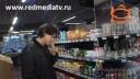 Звездоfood | Продукты покупает Николай Коробов