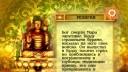 Узнайте Индию! | Каким образом демоны пытались помешать Будде достичь просветления. Какое наследство оставили англичане современной Индии. В чем суть закона кармы