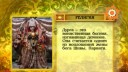 Узнайте Индию! | Кто такая Дурга. Из каких элементов состоит сари. Когда Индия получила независимость