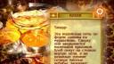 Узнайте Индию! | Как называется самая древняя печь на земле. Какая красивая индийская легенда повествует о появлении сари. Какой религиозный текст считается самым древним