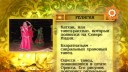 Узнайте Индию! | Какие стили индийского классического танца наиболее известны в наше время. Сколько продолжался мусульманский период в истории Индии. Каким способом индийские власти поддерживают белизну Тадж Махала