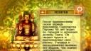 Узнайте Индию! | Как Сиддхартха Гаутама получил имя Будда. Как строился всемирно известный мавзолей Тадж Махал. Как называется индийский праздник весны и обновления