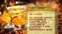 Узнайте Индию! | От какой растительной пищи отказываются строгие вегетарианцы. Кто такой Абдул Рашид Салим Салман Кхан. Как зародилось искусство классического индийского танца