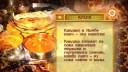 Узнайте Индию! | Что такое канджи и нимбу панч. Бог-покровитель танца. Имя актрисы, получившей рекордное количество наград за исполнение главной роли