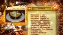 Узнайте Индию! | Из чего готовят бирьяни. Храм какой религии в Дели выполнен в виде лотоса. Кто такие дэвы и асуры