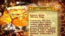 Узнайте Индию! | Какая смесь специй считается универсальной для индийской кухни. Какой праздник в Гоа самый долгий. Какой тканью славится Варанаси
