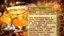 Узнайте Индию! | Какую кухню называют муглай. Кто является основателем джайнизма. Какой фильм Санджая Лилы Бхансали был удостоен внеконкурсного показа на Каннском фестивале