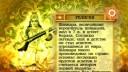 Узнайте Индию! | Чем прославился учитель шиваизма Шанкара. Что такое эра нирвана. Кто построил Дворец поклонения