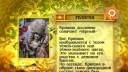 Узнайте Индию! | Что означает имя Кришна. Для кого из любимцев публики сценическое имя придумал его отец. Как назывались в Индии браки между представителями разных каст