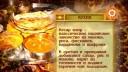 Узнайте Индию! | Как готовить индийский пудинг