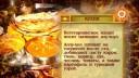 Узнайте Индию! | Что такое вегетарианское карри. Какие пять средств в шактизме ведут к освобождению. Какие города образуют