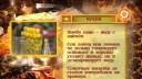 Узнайте Индию! | Что пьют индийцы во время приема пищи. Почему древние арии кремировали тела покойных. Что означает женское имя Арати